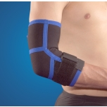 Deroyal küünarliigese ortoos Elbow Support with Vent Holes